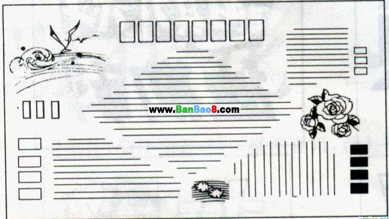 简单的白板报设计模板