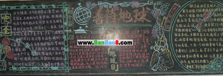 春节英语黑板报内容