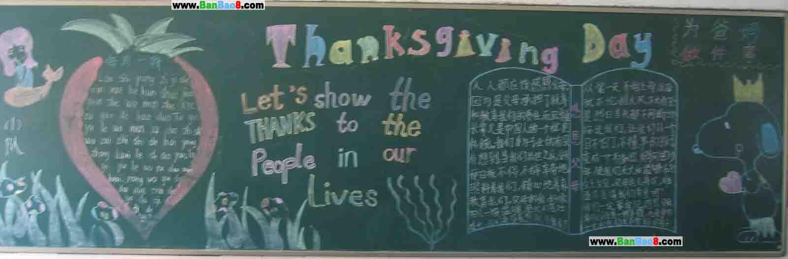 初二语文学习习惯_初二英语黑板报