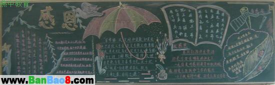 饭店小黑板设计图片