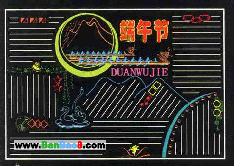 黑板报_黑板报版面设计图_黑板报花边图案   板报设计